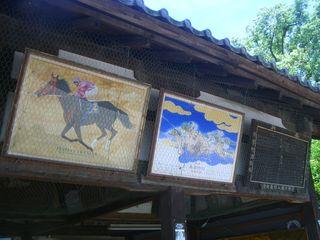 Fuji01 (10)