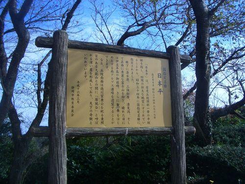 山頂の記念碑