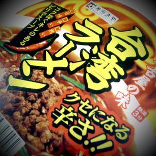 名古屋と言えば台湾・・・これも個人的に(笑)!!!