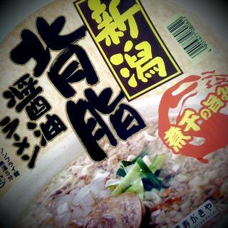 実は愛知県なんです、本社は!!