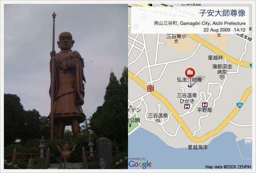 三河新四国の弘法さまは・・・
