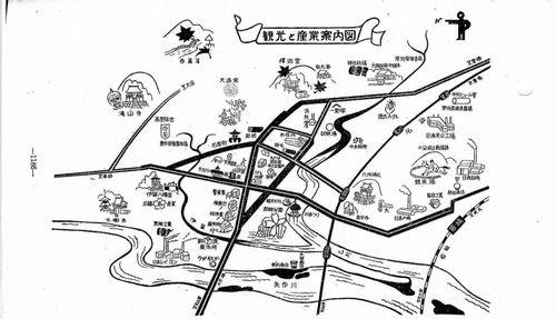 岡崎競馬場(岡崎市戦災復興誌)