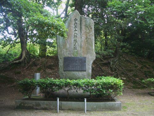 豊橋公園内に眠る歩兵第18連隊練兵場を示す建立碑