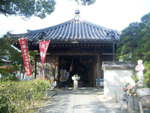 第八十七番 鷲頭山長寿寺