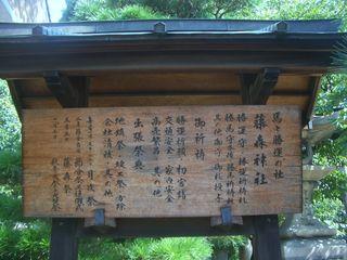 Fuji01 (5)