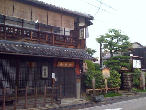 寺田屋(2)