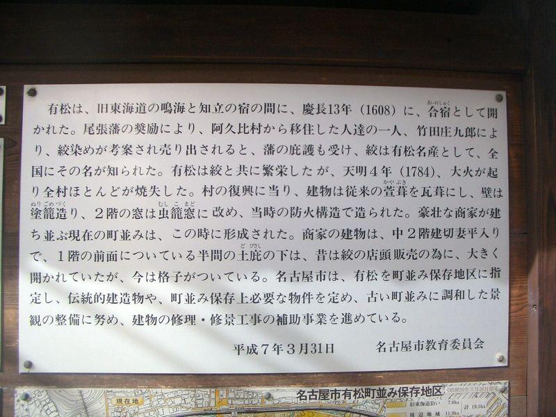 Narumi0103 (5)