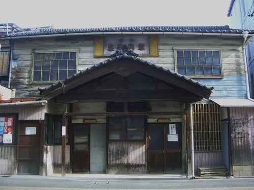 Narumi0103 (28)