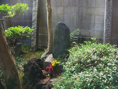 鳴海城跡の石碑