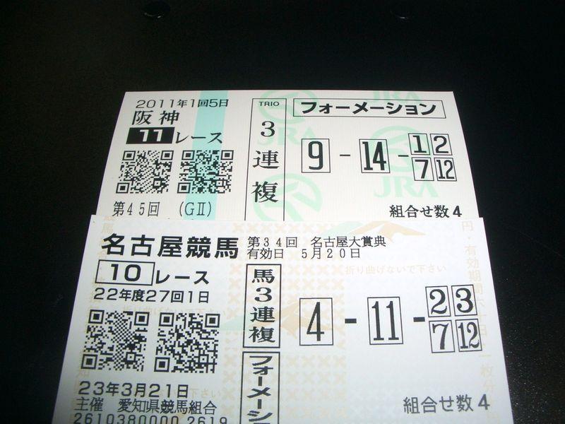 Nagoya 004