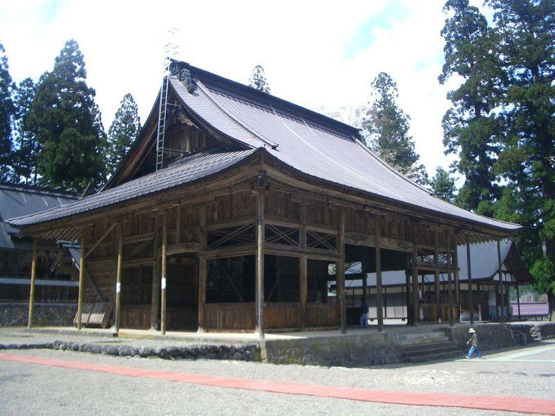 Nagataki 037