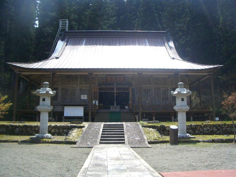 Nagataki 026