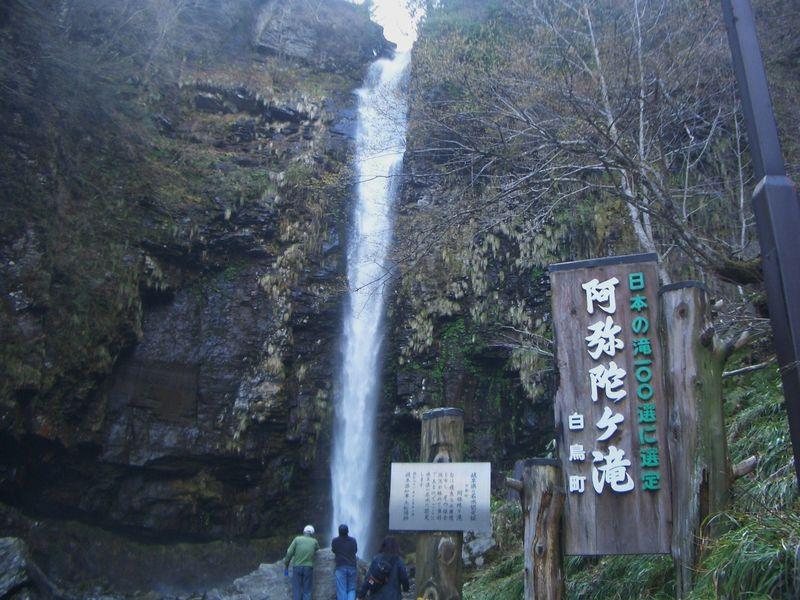 Nagataki 063