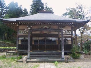 Nagataki 023