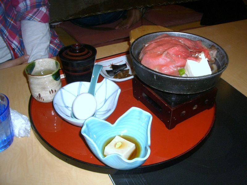 Nagataki 001