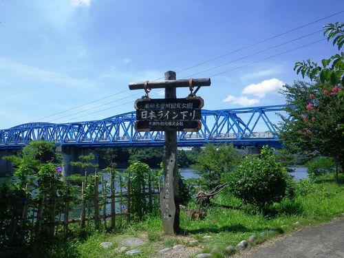 Inuyama 011