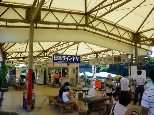 Inuyama 012
