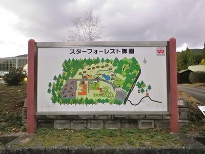 Toheityo20111120_21 007