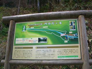 Nagataki 051