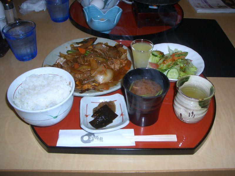 Nagataki 005