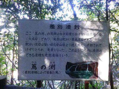 Toheityo20111120_21 050