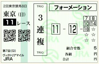 スクリーンショット 2012-05-13 14.34.12