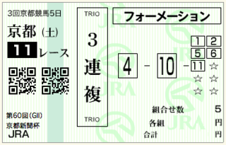 スクリーンショット 2012-05-05 14.12.24