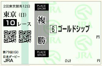 スクリーンショット 2012-05-27 12.54.31
