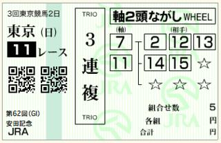 スクリーンショット 2012-06-03 4.56.47