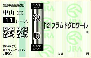 スクリーンショット 2012-12-16 9.03.17
