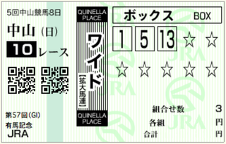 スクリーンショット 2012-12-23 7.55.47