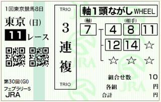 スクリーンショット 2013-02-17 7.17.05