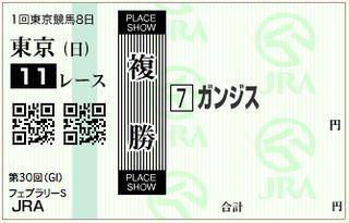 スクリーンショット 2013-02-17 7.15.45