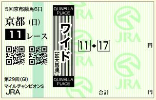 スクリーンショット 2012-11-18 10.01.49