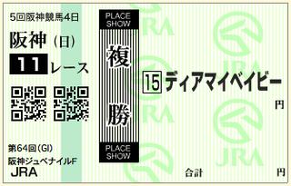 スクリーンショット 2012-12-09 8.01.42