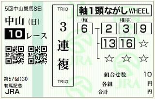 スクリーンショット 2012-12-23 7.49.38