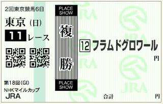 スクリーンショット 2013-05-05 7.36.39
