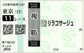 スクリーンショット 2013-05-19 6.42.13