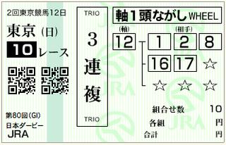 スクリーンショット 2013-05-26 8.16.50