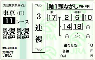 スクリーンショット 2013-06-02 8.01.19