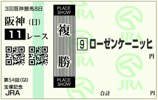 スクリーンショット 2013-06-23 7.04.11