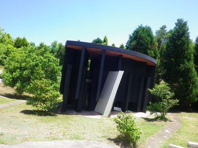 Gifu 040