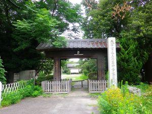 Kasugai 002