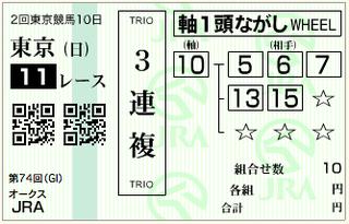 スクリーンショット 2013-05-19 6.43.34