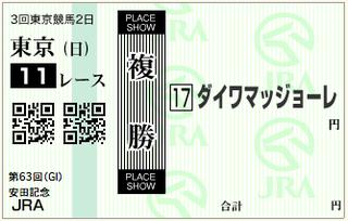 スクリーンショット 2013-06-02 7.59.54