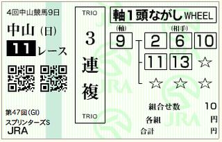 スクリーンショット 2013-09-29 7.51.02