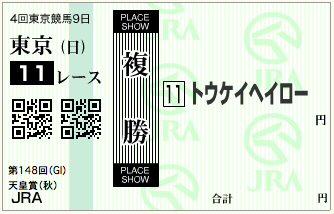 2013-10-27 6.26.23