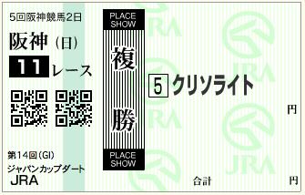 スクリーンショット 2013-12-01 10.08.27