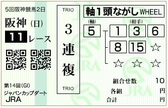 スクリーンショット 2013-12-01 10.09.41