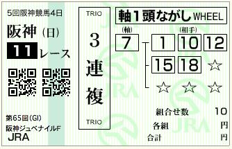 スクリーンショット 2013-12-08 9.36.07